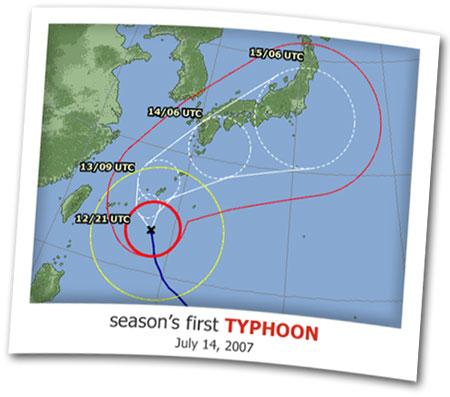 2007.07.13 Season's First Typhoon