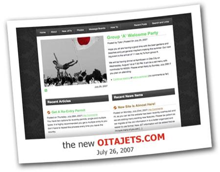 2007.07.27 OitaJETs.com