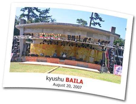 2007.08.20 Kyushu Baila