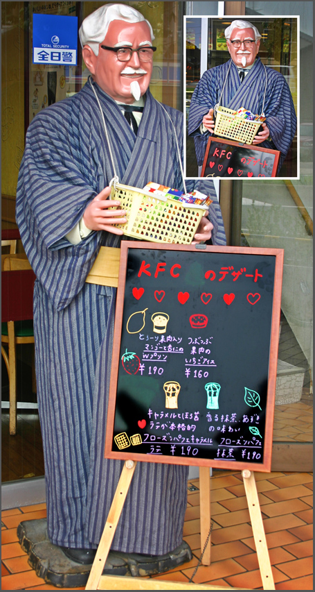 2007.10.26 The Colonel in a Kimono FULL