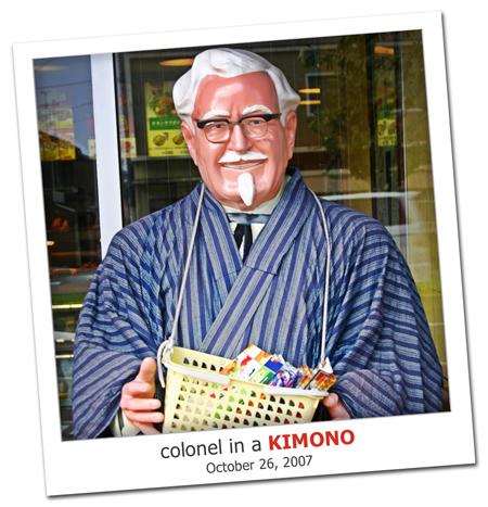 2007.10.26 The Colonel in a Kimono