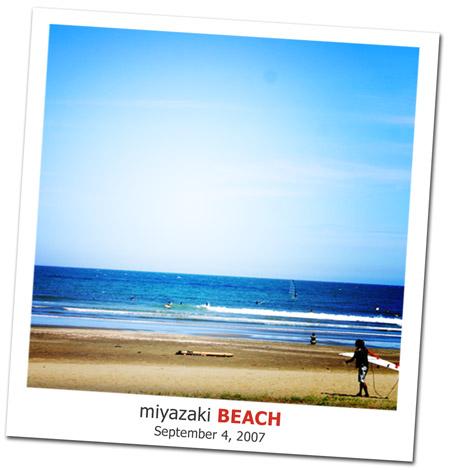 2007.09.04 Miyazaki Beach