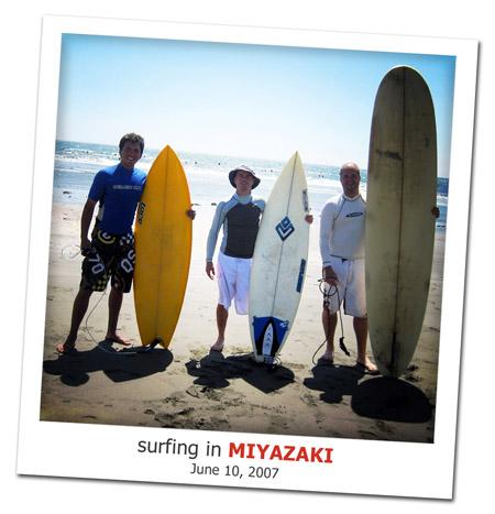 2007.06.10 Surfing at Miyazaki