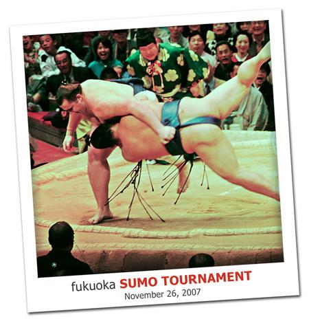 2007.11.23 Sumo Tournament