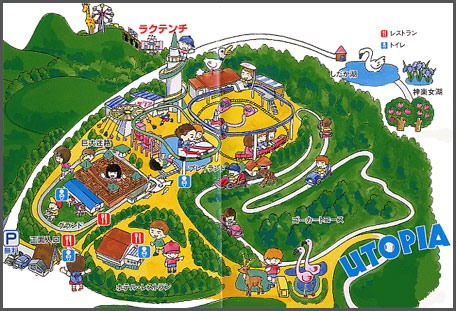 2007.12.10 Uptopia Amusement Park Map