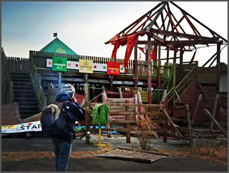 2007.12.10 Uptopia Amusement Park Maze