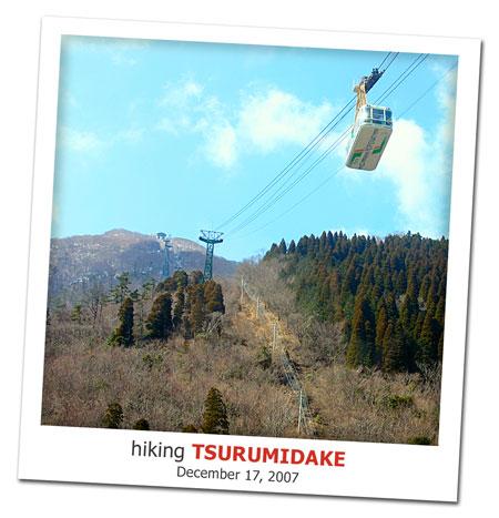 2007.12.17 Hiking Tsurumidake