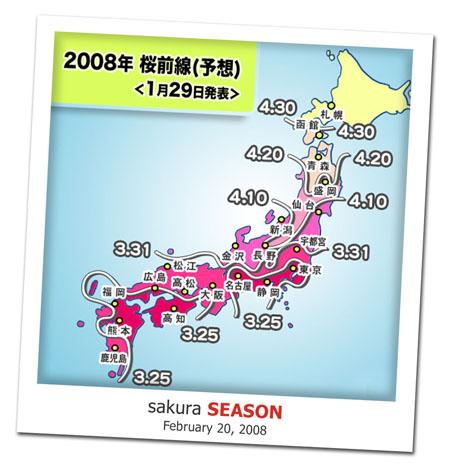 2008.02.20 Sakura Season 2008