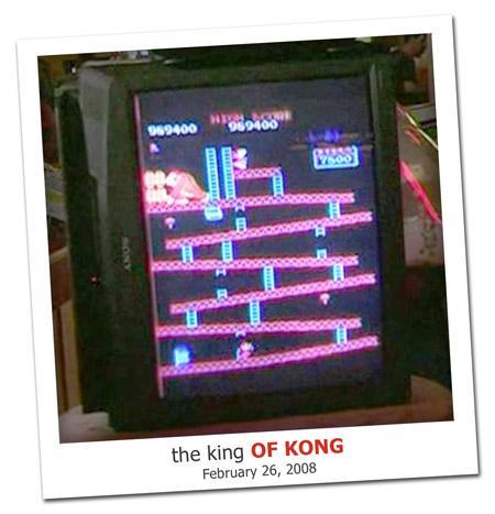 20080226_kingkong.jpg