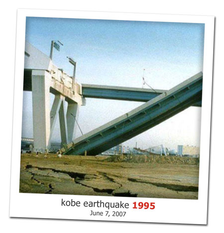2007.06.07 earthquake