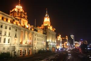 Shanghai\'s Bund