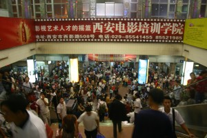 Packed Xi\'an Train Station