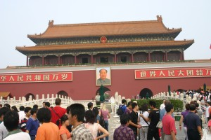 Chairman Mao on Forbidden City Gate