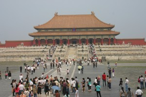 Imperial Palace in Forbidden City