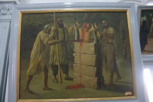 Sikh Martyr