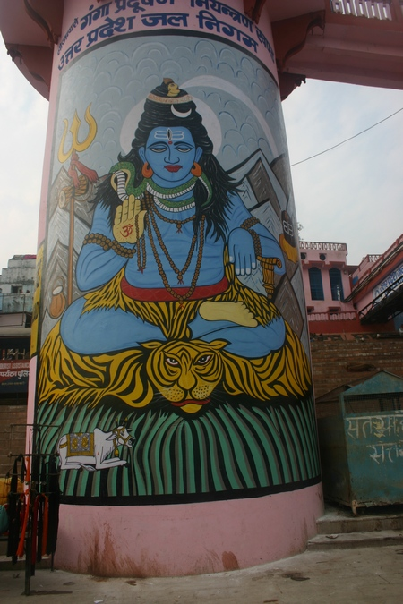 Shiva Depiction on Ghat