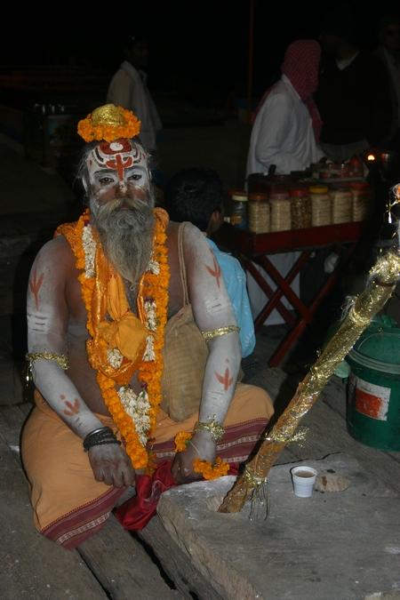 Bakshesh Baba